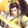 剑逆仙侠苹果版1.0 iphone版