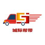 城际帮带司机版app1.0.2 官方手机版