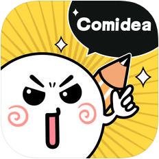 人人漫画家手机版2.0.3 苹果版