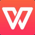 中国铁路WPS内置正版KEY升级版10.80.6470最新免费版