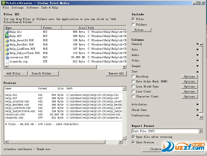 Filelist文件清单制作工具截图0