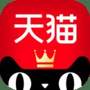 天猫7.7.0官方最新版