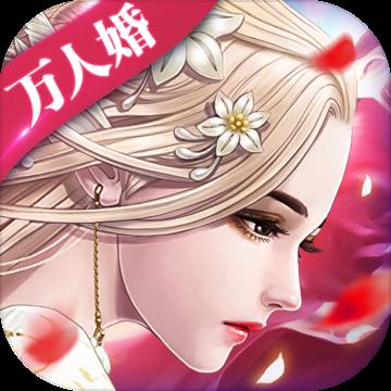 九州天空城3D手游1.7.5 安卓版