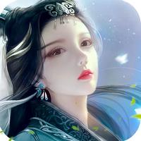 紫青双剑手游官网版1.1.1 最新安卓版