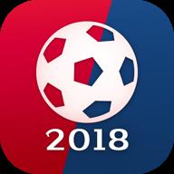 2018世界杯足球直播软件
