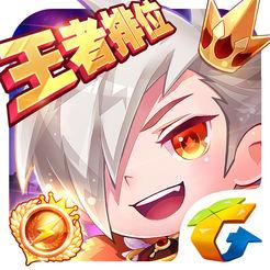 天天酷跑20181.0.56.0安卓版【官网最新版】