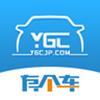 有个车app(专业的二手车竞拍平台)