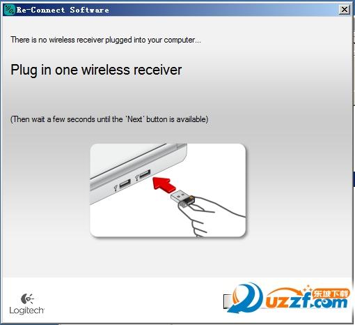罗技连接实用程序软件(Logitech Connection Utility)截图0