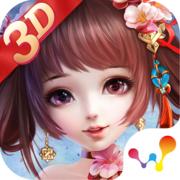 熹妃Q传手游1.6.6苹果版