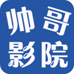 帅哥影院app1.0 安卓版