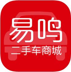 易鸣二手车app1.0安卓版