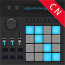 电音鼓垫app1.0 安卓版
