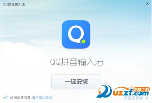QQ拼音输入法(QQ拼音)截图1