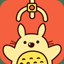 ���抓娃娃app1.0.8 安