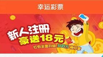 波音bbin真正官网幸运中彩票app