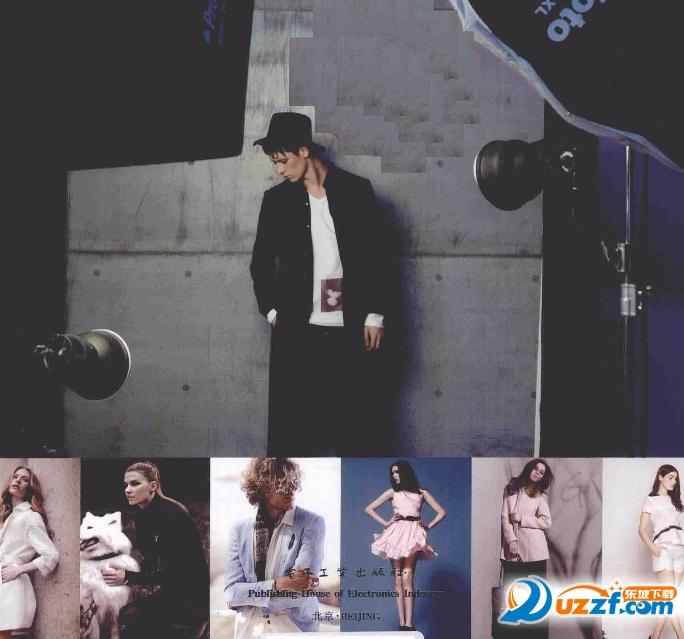 电商服装必备摄影指南pdf截图0