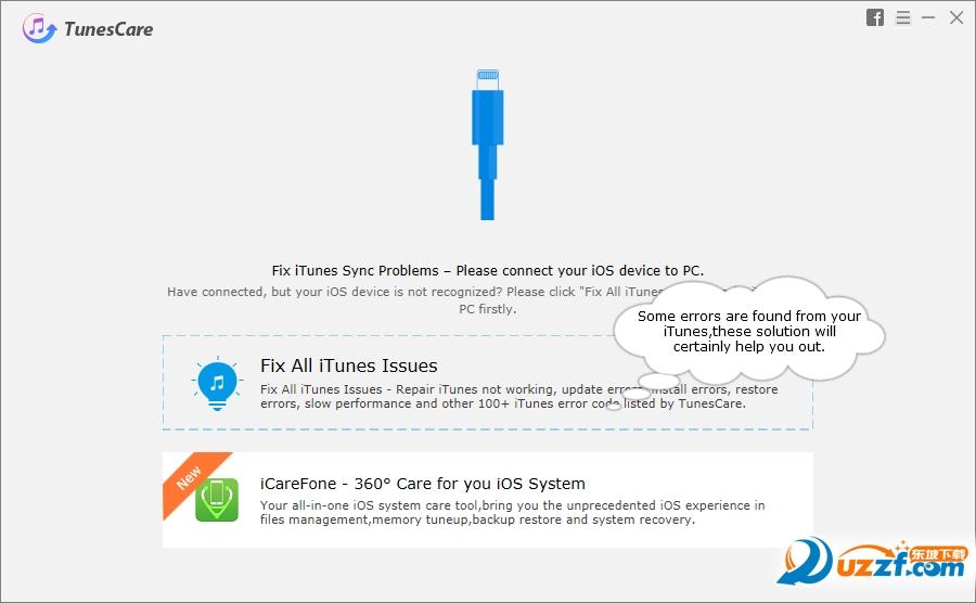 iTunes修复工具截图1