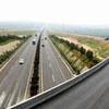 JTG 3810-2017 公路工程建设项目造价文件管理导则pdf完整版