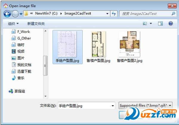 图形转cad软件截图0