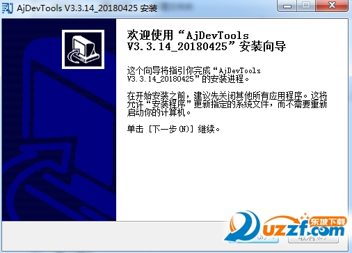 IPM方案批量修改工具AjDevTools下载截图1