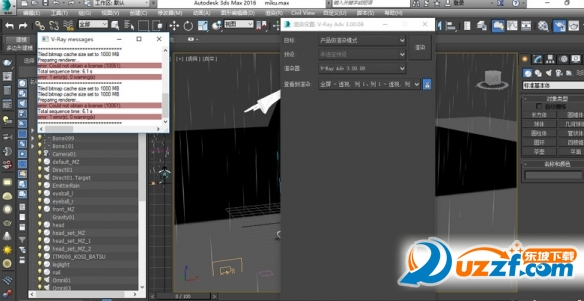 VRAY3.2 for 3dmax2014截图1