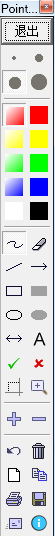 何小墨屏幕画笔软件截图0