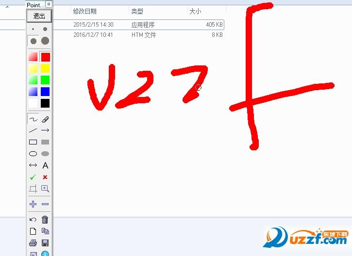 何小墨屏幕画笔软件截图1