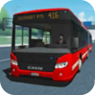 公交模拟2018解锁版
