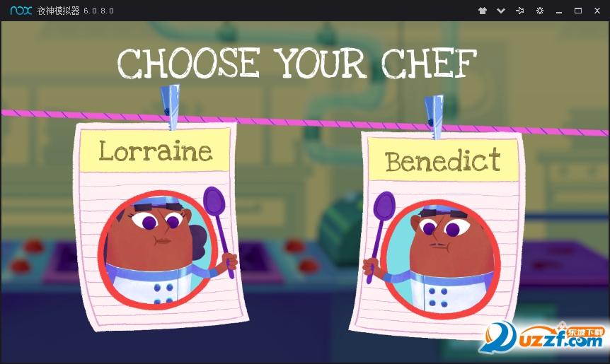 煮汤大师手机版截图