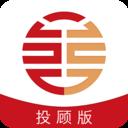 至善基金投顾版app2.5 安卓版