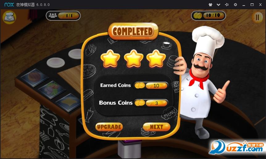超级厨师厨房故事手机版截图