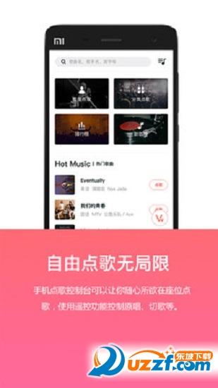 第一曲库app截图