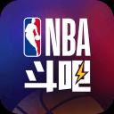 NBA斗吧手游