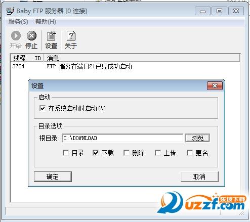 Baby FTP服务器(Baby FTP Server)截图0