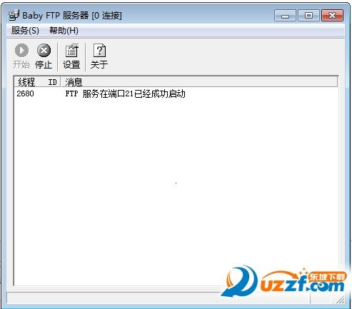 Baby FTP服务器(Baby FTP Server)截图1