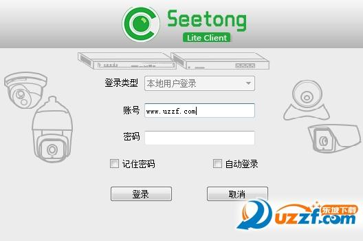 Seetong电脑控件(CloudPlayer)截图0