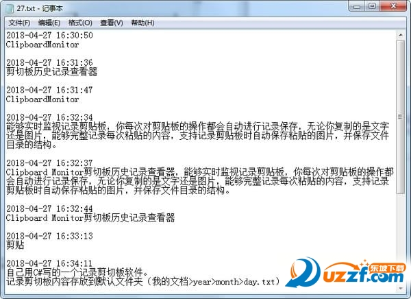 Clipboard Monitor软件截图0