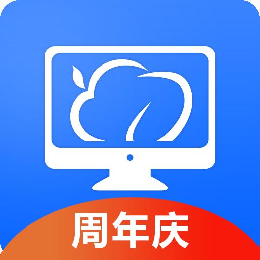 云电脑app