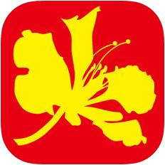 厦门急救支援服务app3.6.5 苹果版