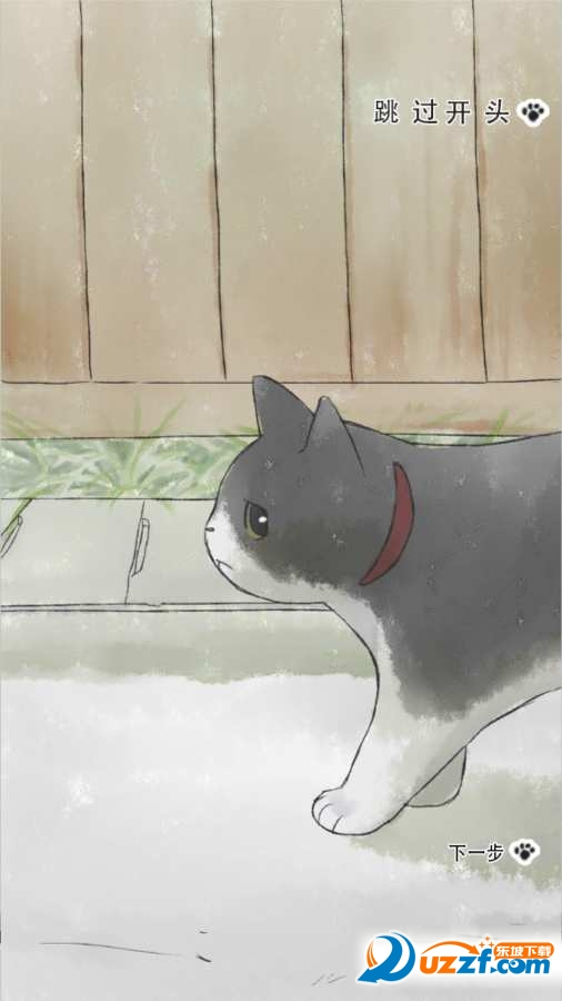 迷途猫手游截图