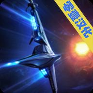 幻像信号中文版1.0.9 安卓最新版