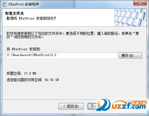 EBatPrint 13.2已注册版(cad批量打印)截图1