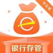 一两金融app苹果版
