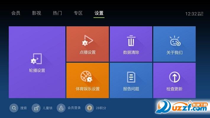 泰捷视频tv版截图