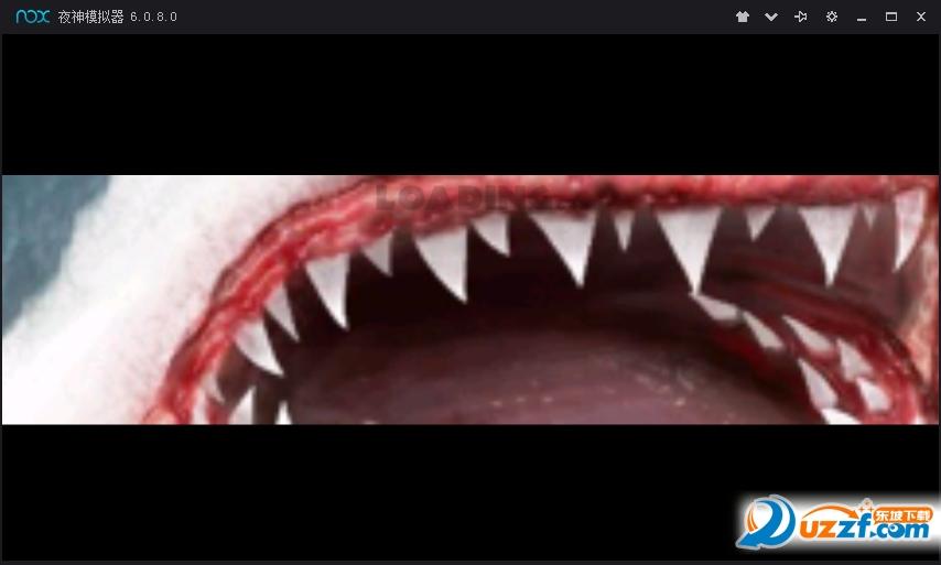 鲨鱼模拟器3D官方版截图