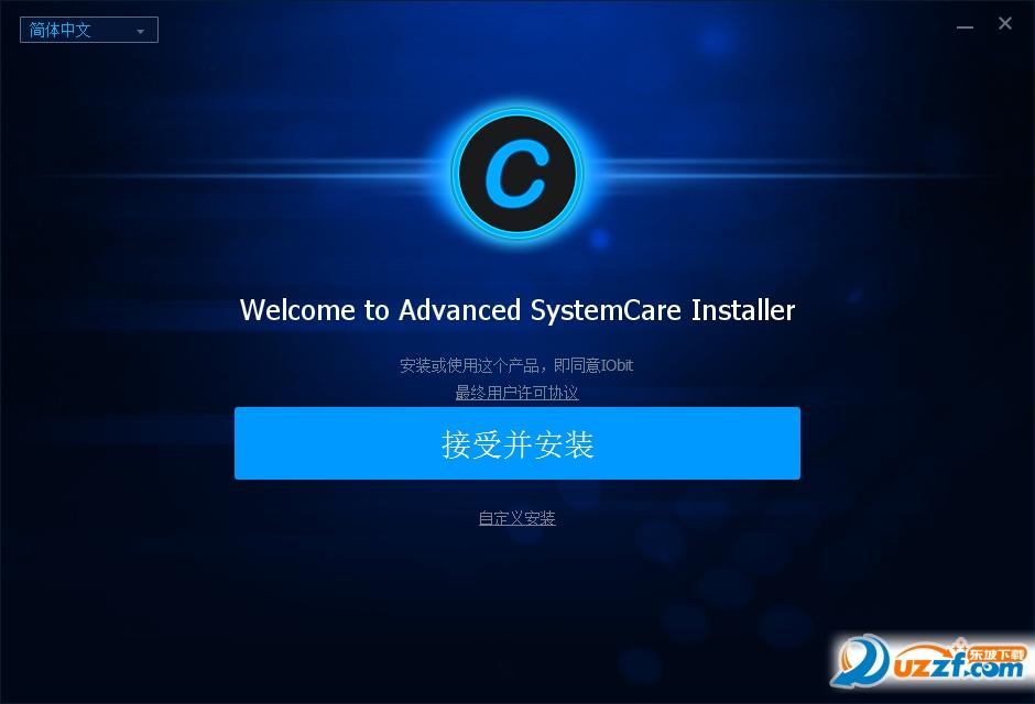 Advanced SystemCare Pro-Windows电脑优化工具截图0