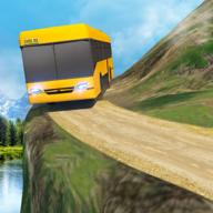 校车上坡驾驶手游官方版1.5 安卓版