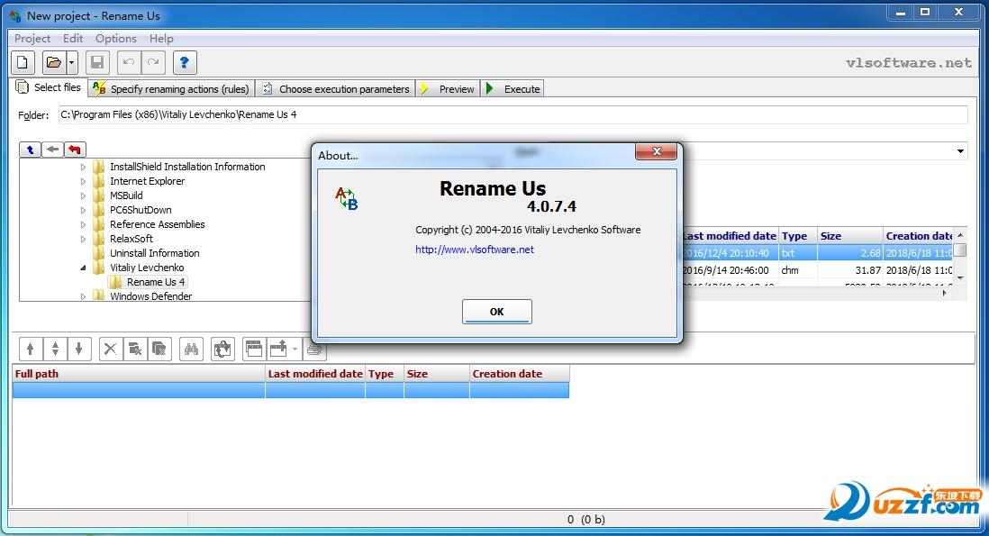 Rename Us文件更名软件截图0