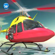 飞行救护直升机模拟2.1 安卓版