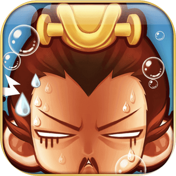 元气大冒险(三国风跑酷游戏)2.0 安卓手机版